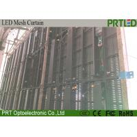 Buy cheap Rental Outdoor Transparent LED Display P8.928 SMD3535 With 2 Years Warranty product
