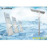 China IP65 12V 120W Bridgelux 150W Solar Powered LED Street Lights , Solar Led Street Lamps on sale