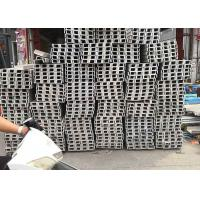Buy cheap Polished Stainless Steel H Channel , Hot Rolled H Profile Steel 5-500mm product