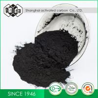 Buy cheap Black Wood Based Activated Carbon Decolorizing Food And Beverage Industry product