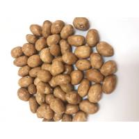 Buy cheap Japanese Style Coated Peanuts Snack Food with Health Certificates Kosher Halal product