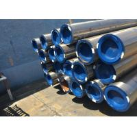 Buy cheap Ship Building Seamless Carbon Steel Pipe , ASTM A106 Grade B Pipe Hot Rolled / Cold Drawn product