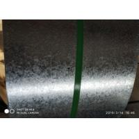Buy cheap Normal Spangle Oiled JIS Hot Dipped Galvanized Steel Coils product