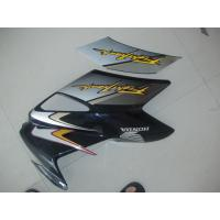 Buy cheap Motocross parts SUVs CBF150 Red Black Yellow White Blue cover fuel tank product