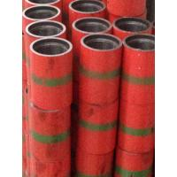 Buy cheap 42 inch steel pipe,octg coupling,L80 coupling product
