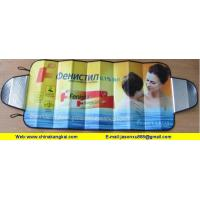 Buy cheap Car Snow Shade --- (promotional gift) product