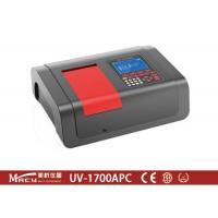 Buy cheap Potassium sorbate double beam uv vis spectrophotometer Basic Orange product