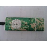 Buy cheap MP3 Player (XD-032) product
