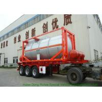 Buy cheap 20FT Steam Heating Insulated Tank Container Stanless Steel For Yellow Phosphorus  P4 product