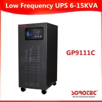 Buy cheap Single / 3 Phase Uninterrupted Power Supply Low Frequency with Large LCD Display product