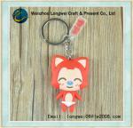 Buy cheap Smiling Fox Soft PVC Keychain , Red Decorative PVC Key Chain product