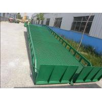 Buy cheap Dock large loading and unloading good hydraulic mobile yard ramp from wholesalers
