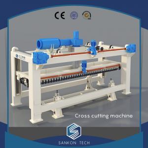 Buy cheap 380V AAC Cutting Machine product
