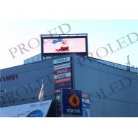 China SMD 3535 Outdoor Video Display High Refresh Rate For Stage Background on sale