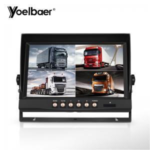Buy cheap AHD Screen MDVR Recording Car Video Lcd Monitor 9 Inch High Brightness 500cd/m2 product