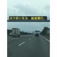 Buy cheap Outdoor Dual Color Scrolling Led Sign P10 1R1G With High Brightness product