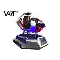 Buy cheap VR Racing Car Commericial Virtual Reality Theater Equipment For VR Park from wholesalers