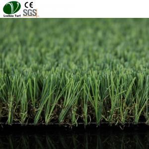 Buy cheap Outdoor Synthetic Grass Plastic Kindergarten Flooring product