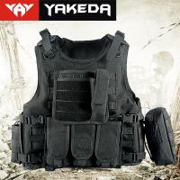 Buy cheap Outdoor Army Military Bulletproof Vest , Body Armour Vest To prevent stab wounds product
