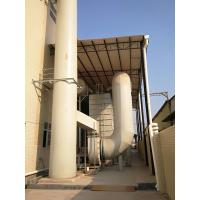 Buy cheap 900 Pa Reinforced Plastic Acid Fume Extraction System With Total Resistance10 S product