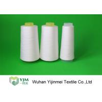 Buy cheap High Tenacity Bright Ring Spun Polyester Sewing Thread Yarn On Cones 20s/3 Raw White Color from wholesalers