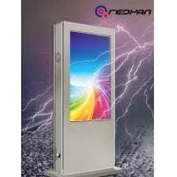 Buy cheap 55 inch Waterproof Outdoor Digital Signage High Brightness LCD Display Totem 24 hours working product