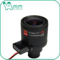 Buy cheap Wide Angle CCTV Zoom Lens Fixed Aperture -20℃- 80℃ Operating Temerature product