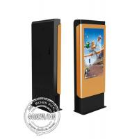 China Factory price 65 outdoor digital signage lcd screen outdoor display for privacy screen on sale