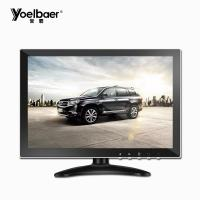 Buy cheap 10.1 Inch Car Rear View Tft Lcd Monitor 16/9 Tempered Glass 400cd/m2 Brightness from wholesalers