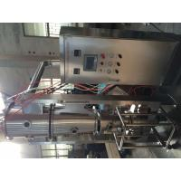 Anti - heat fluidized bed coating equipment , high shear granulation machine pharmaceutical