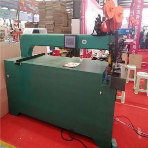 Buy cheap High Performance Corrugated Stitching Machine , Carton Making Machine product