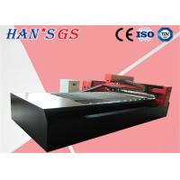 China 2 - Year Warranty 500 ~ 3000w cnc Laser cutting equipment for sheet  pipe metal on sale