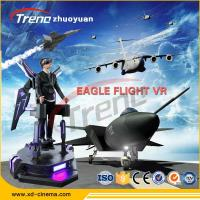 VR 360 Degree Interactive Stand Up VR Flight Simulator Virtual Reality Gaming Devices