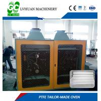Buy cheap Lvhuan PTFE Air Filtration Membrane Machine, Film Production Line, Insulated from wholesalers