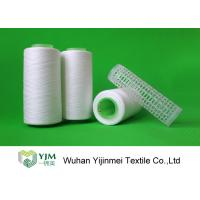 Buy cheap Knotless Virgin Weaving 100 Spun Polyester Yarn 42/2 Counts Low Elongation product