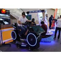 Buy cheap Amazing Vr Bicycle Game Simulator / Electronic Platform Gym Machine from wholesalers