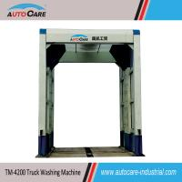 Buy cheap Automatic Container Truck Washing Equipment, High pressure Truck wash System product
