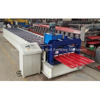Buy cheap New Design Steel Profile Roll Forming Machine With Competitive Advantages product