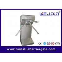 Full Auto High Speed Optical Subway Turnstile Barrier Gate Bi - directional