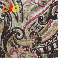 Buy cheap Luxury Jacquard Decorative Heavy Fancy Curtains Fabric Fire Resistant product