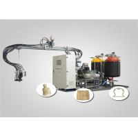 Buy cheap Automatic Control High Pressure PU Machine Long Service Life With No Leakage product