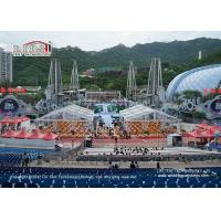 Buy cheap 600 Person Capacity Transparent Marquee Tent For Movable Outdoor Temporary Event from wholesalers