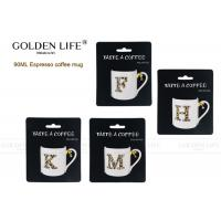 Buy cheap Straight Shape Porcelain Coffee Mugs Letters F K M H Leopard Print Colors from wholesalers