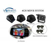 Buy cheap Compact 4-Channel H.264 4G Vehicle Mobile DVR with Built-in GPS product