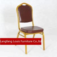 Buy cheap Metal Frame Velvet Dining Chairs , Luxury Velour Dining Room Chairs product