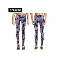 Buy cheap Fancy Girls Fitness Streachable Gym Compression Tights Polyester / Spandex Fabric product