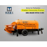Quality High Work Efficiency Electric Concrete Pump Intelligent Control System for sale