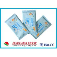 Buy cheap 6 Pcs Dry Disposable Wipes 45GSM Z Fold Plain Spunlace Cutomsized Size from wholesalers