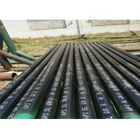 Buy cheap ASTM Standard Seamless Carbon Steel Pipe Anti Corrosion For 300M - 600M Well product