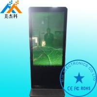 Buy cheap 55Inch High Resolution 1920*1080P Full Screen Touch Screen Kiosk Windows OS Digital Signage product